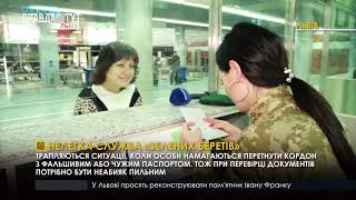 Правда тижня за 18.05.2019