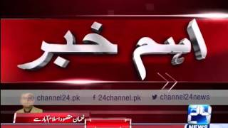 24 Breaking: Appointments in Printing Corporation of political pressure in banned