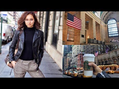 НЬЮ-ЙОРК | сумасшествие неделя моды встречи и блоггеры.