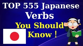 Top 555 Japanese Verbs You Should Know (Intermediate)