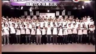 MV Love Beyond Borders国境を越えてArtistesは311愛 (Japan Versi)- Jackie Chan for Japan