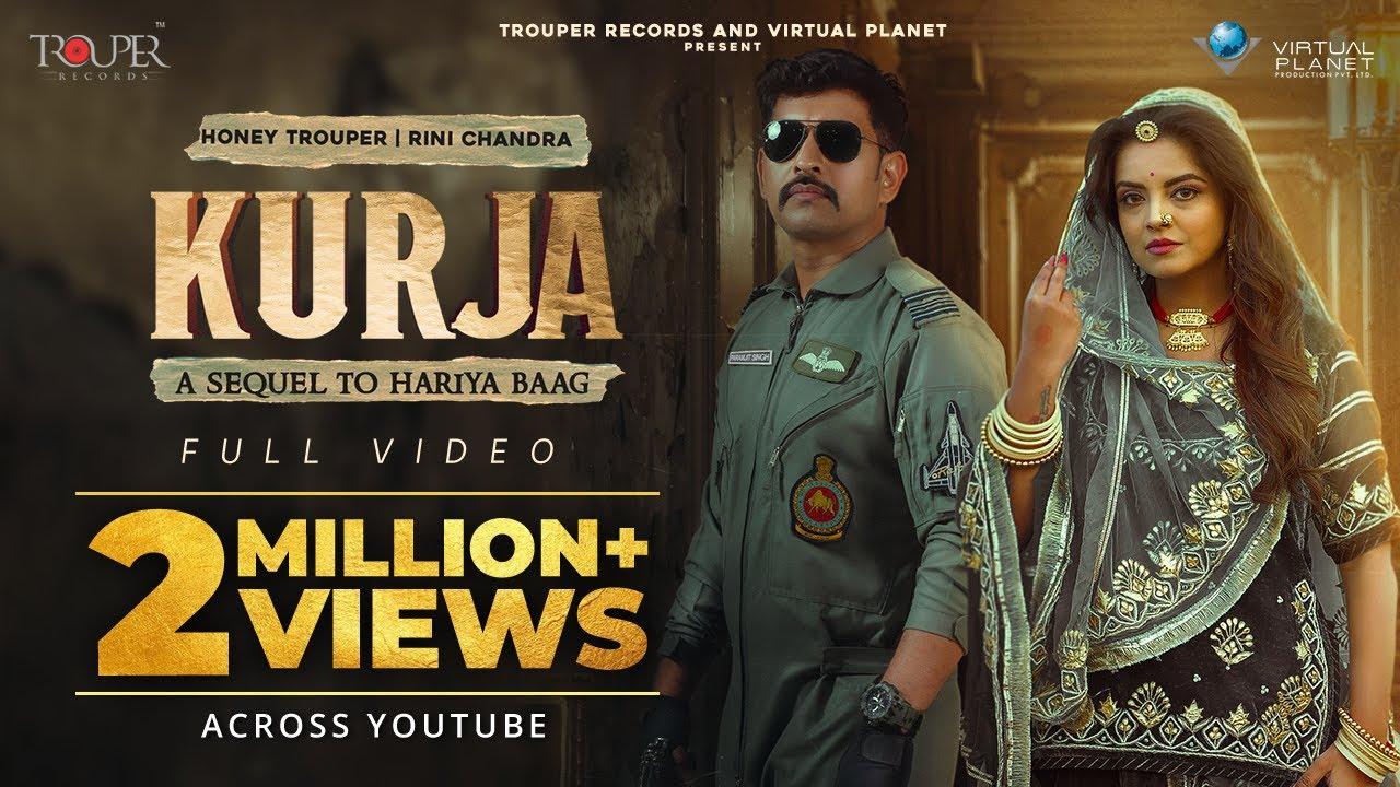 Kurja- Sequel to Hariya Baag Lyrics - Rini Chandra Lyrics