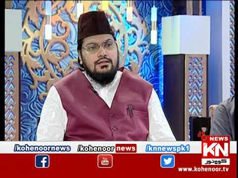 Ehtram-e-Ramadan Sehar Transmission 30 April 2020 | Kohenoor News Pakistan