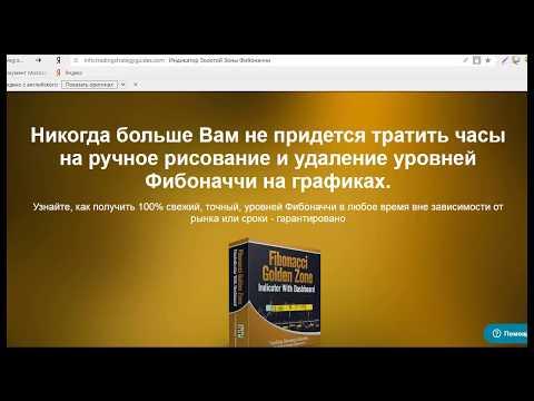 Форекс курс рубля к гривне