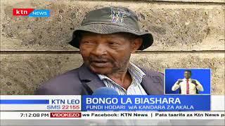 Chimbuko la viatu aina ya 'Akala' | Bongo la Biashara