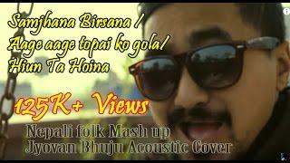 Samjhana Birsana //Aage aage topai ko gola//Hiun Ta Hoina - Jyovan Bhuju Acoustic Mash Up