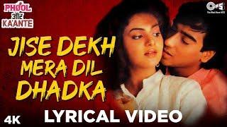 Jise Dekh Mera Dil Dhadka Lyrical - Phool Aur Kaante | Ajay Devgn, Madhoo | Kumar Sanu