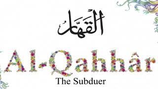 Ya qahhar ka meaning - Free video search site - Findclip