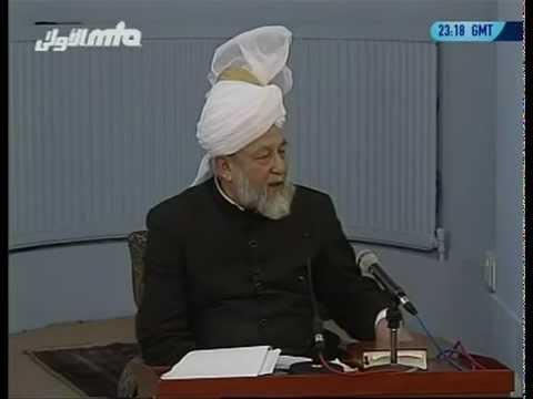 Rezitation der Sura An-Nisaa aus dem Heiligen Koran