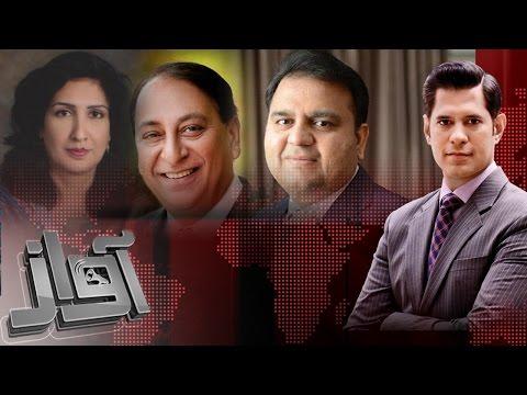 Zulfiqar Ali Bhutto Ki Barsi | Awaz | SAMAA TV | 04 April 2017
