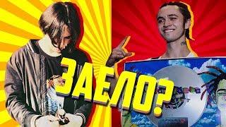 ЗАЕДАЮЩИЕ РЭП ПЕСНИ ЛЕТА 2018