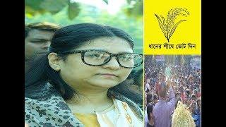 সখিপুরে ধানের শীষের বিশাল মিছিল - Bangla Last Update News AS tv