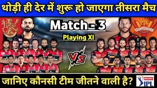 IPL 2020 Match 3 - RCB vs SRH Playing 11 & H2H Prediction | Bangalore vs Hyderabad Squad