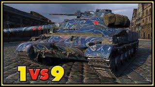 Object 907 - Epic Ending - 1 VS 9 - World of Tanks Gameplay