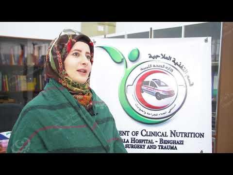 برنامج تعليمي بمستشفى الجلاء حول التغذية العلاجية
