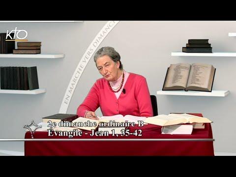 2e dimanche ordinaire B - Évangile