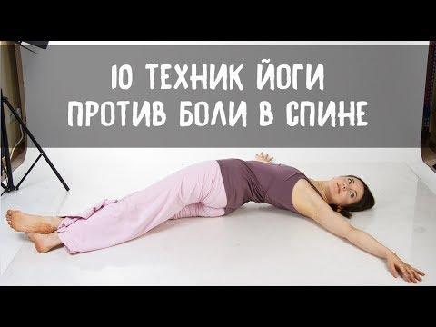 Скованность в коленном суставе лечение