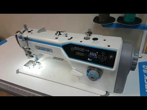 JACK A6F Computerised Sewing Machine