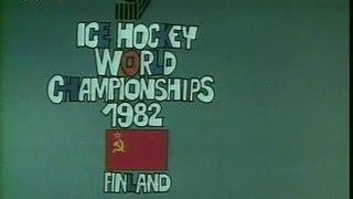 "СССР - Canada 1982-04-24 HWC""82 group game"