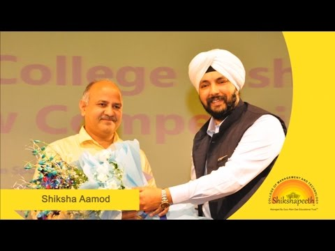 Shikshapeeth College of Management and Technology video cover2