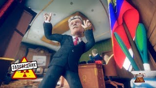 """Путин, Медведев, Шойгу, Песков, Сечин и Лавров танцуют Satisfaction в Кремле - """"Заповедник"""""""