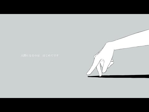 hand/旭音エマ