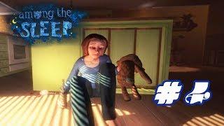 Among the Sleep — 4 серия — Явь страшнее сна[1080p]