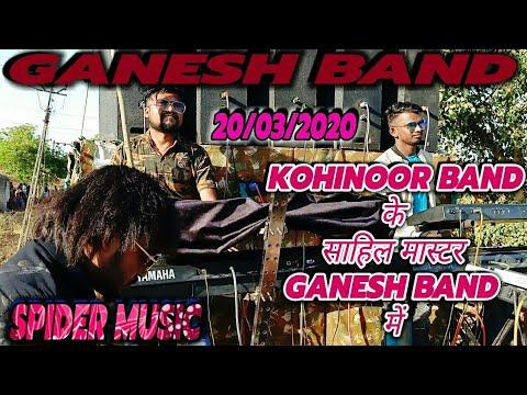 Ganesh band Khotarampura || SPYDER MUSIC timli dhamaka || At. Ghanikhut 20/03/2020