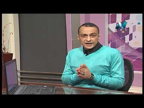 كيمياء لغات 1 ثانوي حلقة 14 ( مراجعة ) أ محمد إبراهيم 14-05-2019