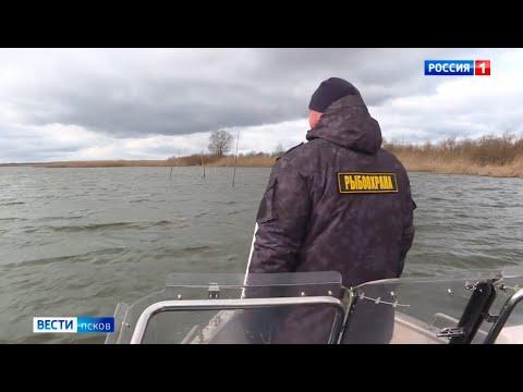 День государственных органов рыбоохраны России