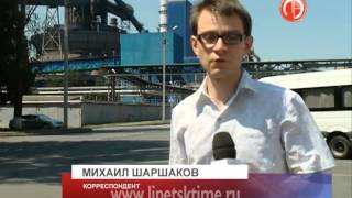 Дмитрий Медведев посетил НЛМК...