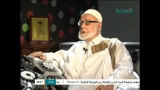 بين يدي العلماء : مع فضيلة الشيخ عبداللطيف الشويرف (22)