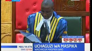 Mbiu ya KTN: Watu wanne wauwawa na Al Shaabab kaunti ya Lamu