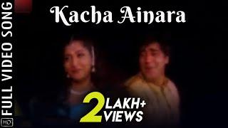 Kacha Ainara Video Song | Samaya Kheluchhi Chaka Bhaunri Odia Movie  | Sidhant | Ushasi