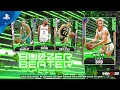 NBA 2K20 - MyTEAM: St. Patrick's Day Buzzer Beater Pack | PS4