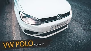 VW Polo GT: Злой чип Stage1 от K8 Strasse +45 лс.  Замеры + гонка против BMW 220i 184 л.с.