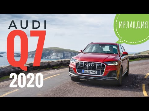 Audi  Q7 Кроссовер класса J - тест-драйв 1