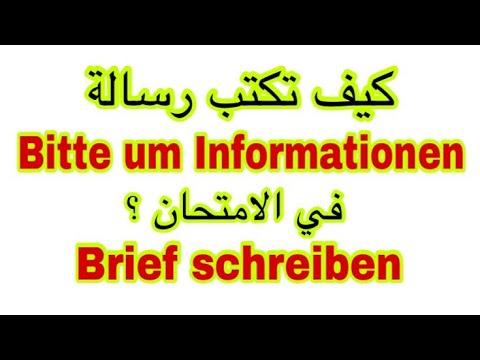 Bitte Um Informationen Zur Unfallversicherung Telc B2 Schreiben
