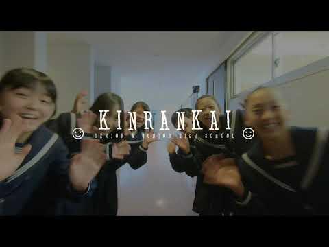 Kinrankai Junior High School