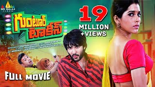 Guntur Talkies Full Movie | Telugu Latest Full Movies | Rashmi, Shraddha Das, Siddu