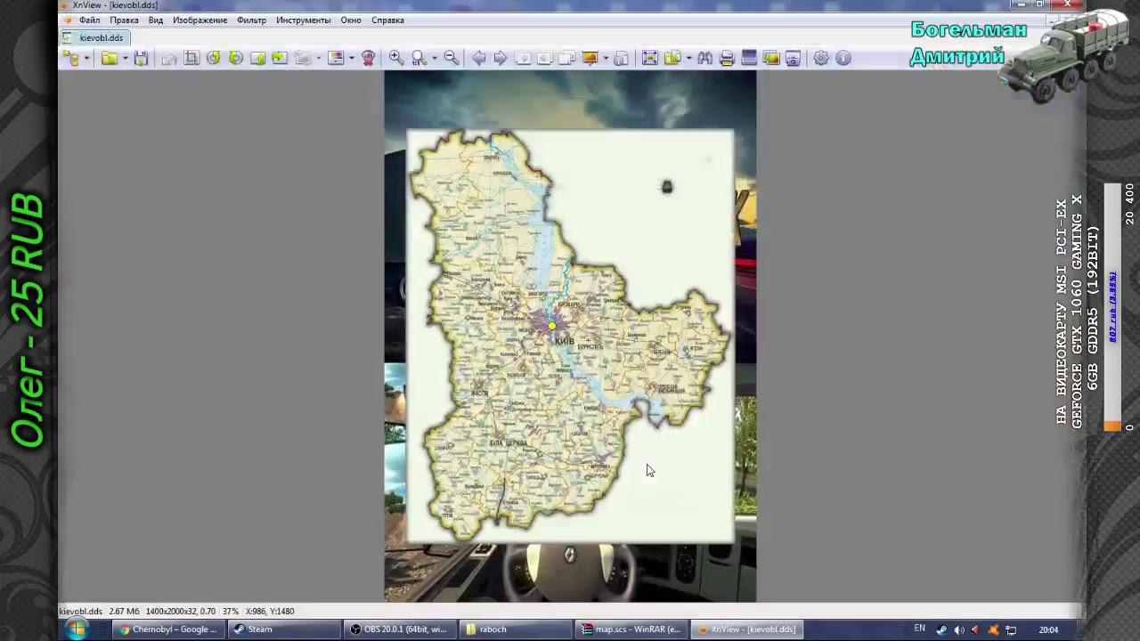 Highway Kiev-Chernobyl Map mod for ETS 2