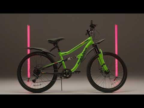 """Велосипед подростковый 24"""" FS475 DISC ST 6ск RUSH HOUR"""