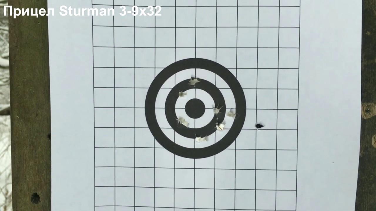 Видео о товаре Оптический прицел Sturman 3-9x32
