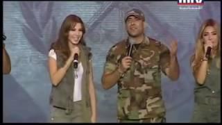تحميل اغاني وائل,نانسي,عاصي,نوال,سمير حفل أوبريت جيش لبنان MP3
