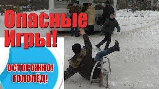 Безумные покатушки! Супер идеи! Новая практика езды на льду!