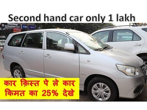 Diwali Dhamak Second Hand Car/old Car Only 1 Lakh Rupees//car Market Karol  Bagh