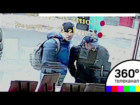 Британские СМИ опубликовали видео с «отравителями» Скрипаля в Солсбери