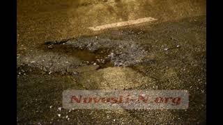 Ямы на проспекте в центре Николаева засыпали «отработкой» - к вечеру снова образовались ямы