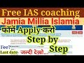 Jamia RCA IAS 2019-2020 Online Registration Form Step By Step.Application Form Details. Upsc Free Co