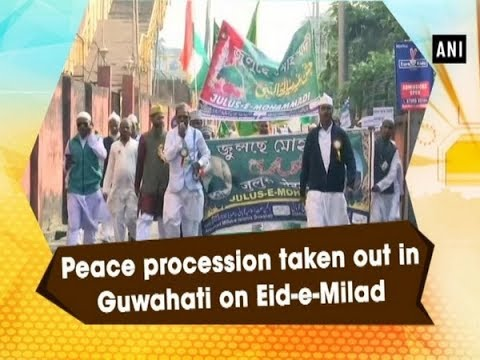 Peace procession taken out in Guwahati on Eid-e-Milad - #Assam News